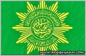 Sejarah Persatuan Islam (PERSIS)